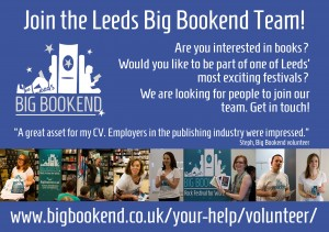 Big Bookend Get Involved Flyer copy
